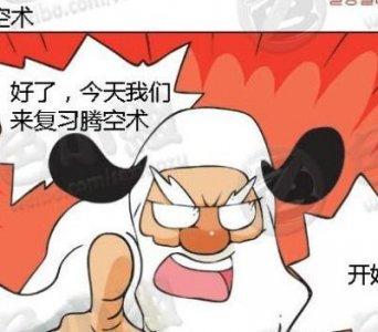 色小组系列 韩国邪恶内涵小漫画 023